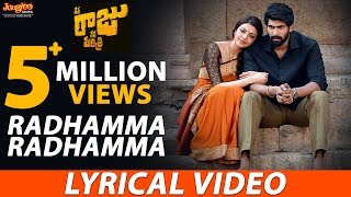 Radhamma Radhamma Full Song With Lyrics | Rana Daggubatti | Kajal Agarwal | Anup Rubens |