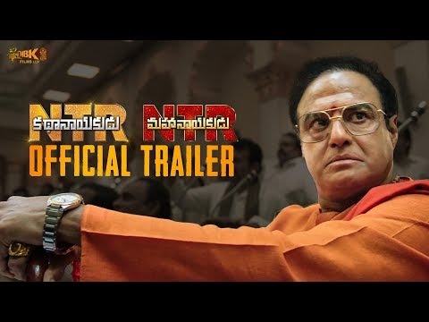 Xxx Mp4 NTR Official Trailer NTRKathanayakudu NTRMahanayakudu Nandamuri Balakrishna Krish 3gp Sex