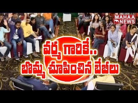 Xxx Mp4 Ram Gopal Varma Shocked With Girls Replies On XXX RGV GodXXXAndTruth Mahaa News 3gp Sex