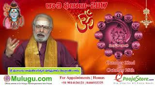 Simha Rasi (Leo Horoscope) - October 22nd - October 28th Vaara Phalalu