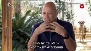 جولة في الصحافة العبرية - الكلاب - 1/11/2015