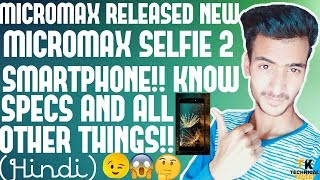 Micromax Selfie 2 - Micromax Released New Smartphone Micromax Selfie 2! Everything Explained [Hindi]