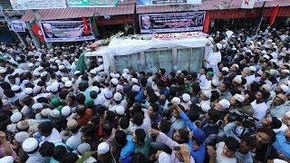 বিদায় মহিউদ্দিন চৌধুরী    Prothom Alo News