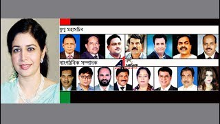 দেখুন বিএনপি থেকে নতুন মুখ, কে কোন আসন থেকে নমিনেশন পেতে পারে।New faces from BNP, who can get nomina