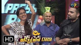 Express Raja | 21st November 2017 | Full Episode 307 | ETV Plus
