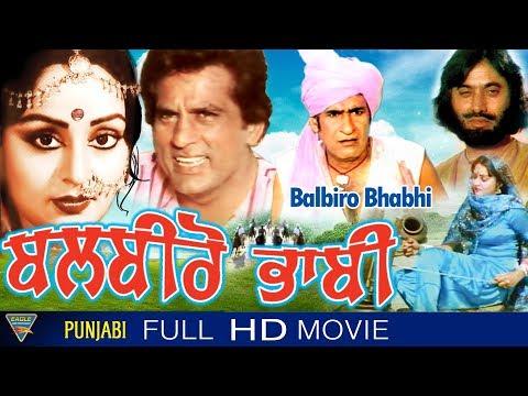 Xxx Mp4 Balbeero Bhabi Punjabi Full Movie Veerendra Shoma Anand Mehar Mittal Punjabi New Movie 3gp Sex