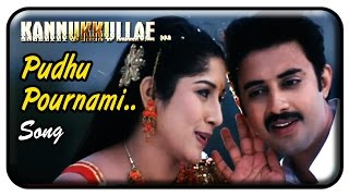 Kannukullae Tamil Movie 2009 | Pudhu Pournami Song | Aparna | Sarath Babu  | Ilayaraja Music