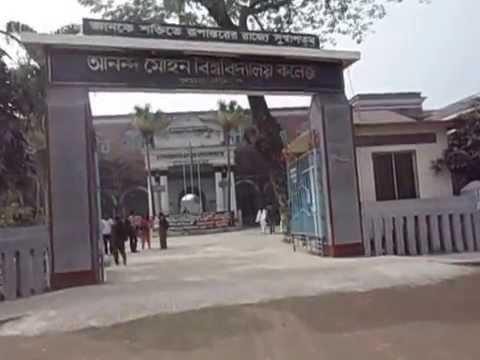 Xxx Mp4 Mymensingh Ananda Mohan College 3gp Sex