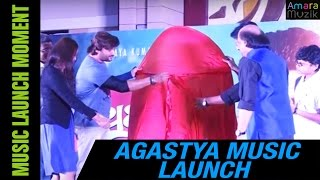 Music Launch Moment of Agastya Odia Movie