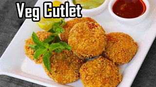 Veg Cutlets Recipe - वेज कटलेट / వెజిటెబుల్ కట్లెట్ తయారీ విధానం