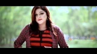 Tomakei Chai  ft Kazi Shuvo Shilpi Biswas Full HD   Bangla Music Video 20141
