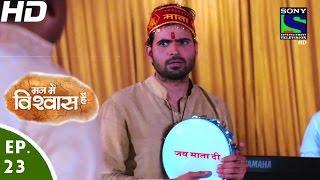 Mann Mein Vishwaas Hai - मन में विश्वास है - Episode 23 - 10th April, 2016