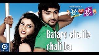 Batare Chalile Chaliba | Tu Aau Mun | Bijendra | Vandana | Mihir Das | Latest Odia Songs