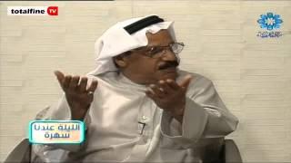 خالد النفيسي / لقاء ساخن