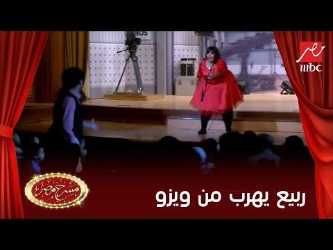 Xxx Mp4 ويزو تنهال ضربًا على أوس أوس وعلي ربيع يحتمي بجمهور مسرح مصر 3gp Sex