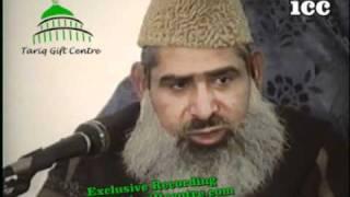Allama Mazhar Saeed Kazmi.
