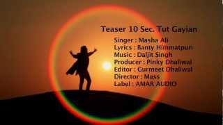 Tut Gayiaan - Masha Ali - Khanjar - Official Trailer - HD 1080p