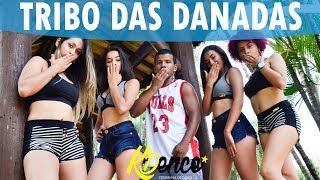 Tribo das Danadas - MC Zaac e Jerry Smith | Coreografia KDence ( Ft. Gêmeas.com )