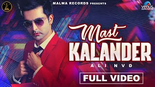 MAST KALANDER - ALI NVD    OFFICIAL VIDEO    Latest song 2018    MALWA RECORDS