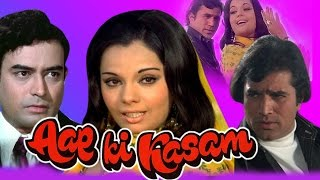 Aap Ki Kasam (1974) Full Hindi Movie | Rajesh Khanna, Mumtaz, Sanjeev Kumar