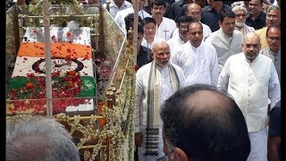 Vajpayee Amar Rahen: Sea of supporters join final journey; foreign dignitaries in attendence