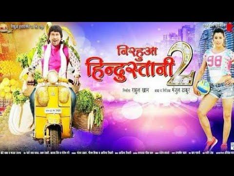 Xxx Mp4 Nirahua Hindustani 2 Full Movie Download कैसे करे 3gp Sex