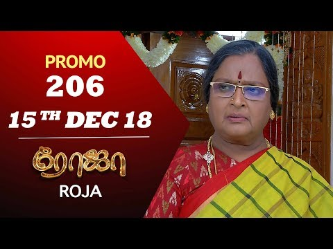 Xxx Mp4 ROJA Serial Episode 206 ரோஜா Priyanka SibbuSuryan Saregama TVShows Tamil 3gp Sex