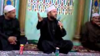 امسيه دينيه بتاج العز