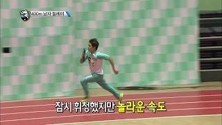【TVPP】INFINITE - M 400m Relay Final, 인피니트 - 남자 400m 릴레이 결승 @ 2014 Idol Star Championships
