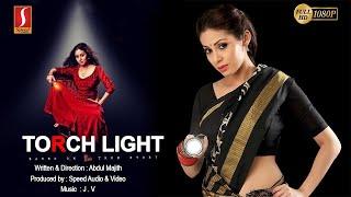 Torchlight trailer   Sadha   Riythvika   Varun Udhai