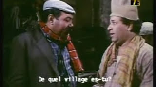 نور الشريف - سعيد صالح - علي الشريف - Nour El-Sherif