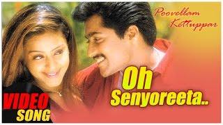 Oh Senyoreeta Video Song | Poovellam Kettuppar Tamil Movie | Suriya | Jyothika | Yuvan Shankar Raja