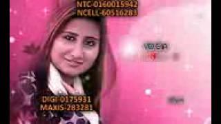Bhanne garthe sabai premyee