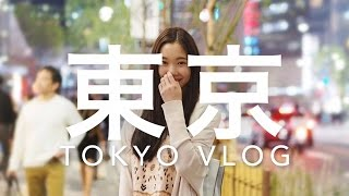 Tokyo, Japan VLOG || APRIL 2016