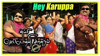 Thambi Vettothi Sundaram movie | scenes | Hey Karuppa song | Saravanan decides to help Karan
