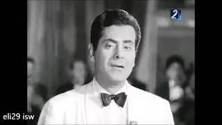 اغانى رائعة من الافلام فريد الاطرش  Songs from the films of Farid Al Atrash