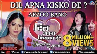 Dil Apna Kisko De - Arzoo Bano | Hindi Romantic Songs | Audio Jukebox - Best Hindi Songs