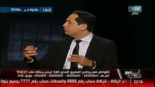 المصرى أفندى 360   السيسي رئيسا للوزراء .. الدعم العيني والنقدى .. النكد الزوجى