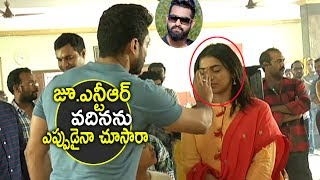 Jr NTR Brother Kalyan Ram With His Wife at New Movie Launch | MLA Movie Launch | NewsQube