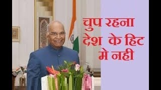 "EVM के विरुद्ध ""राष्ट्रपति को ज्ञापन Advocate Bhanu Pratap Singh, Supreme Court Of India"