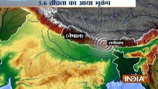Ankhein Kholo India   28th November, 2016 - India TV