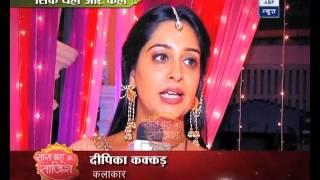 Sasural Simar Ka: Simar dances beautifully at her daughter's sangeet