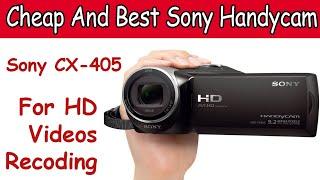 Cheap And Best Sony Handycam CX-405 HDR HD Urdu/Hindi