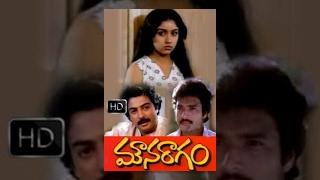Mouna Ragam telugu Full Movie