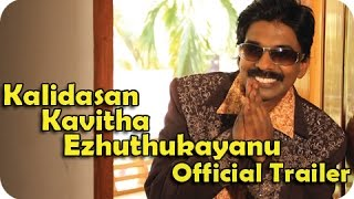 Malayalam Movie 2014 - Kalidasan Kavitha Ezhuthukayanu Official Trailer ᴴᴰ