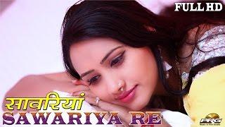 Saawariya | सांवरिया | Latest Rajasthani Sad Song | Ritika Pandey | 1080p HD Video | Uui Kata Laga