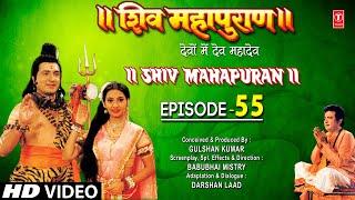 Shiv Mahapuran - Episode 55