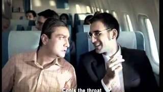 Cadbury Halls AD Flight