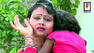 মায়ের মাতো - Purulia Bangla Song 2018 - Mayer Maato | Bengali Song Album | Anima Das