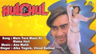 Main Tere Mann Ki Maina Hoti   Full Audio Song   Ajay Devgan   kajol
